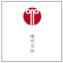 播州刃物 ブランド紹介