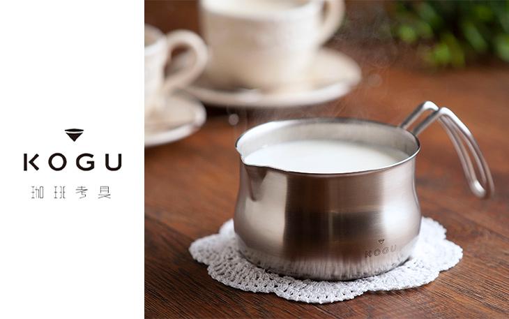 珈琲考具 ミルクパン
