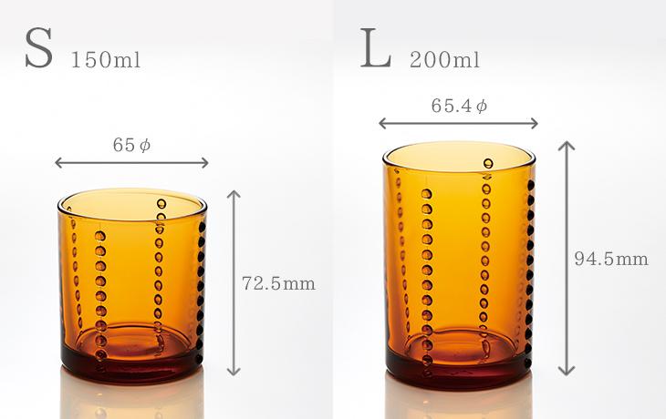 サイズと容量 Yグラス