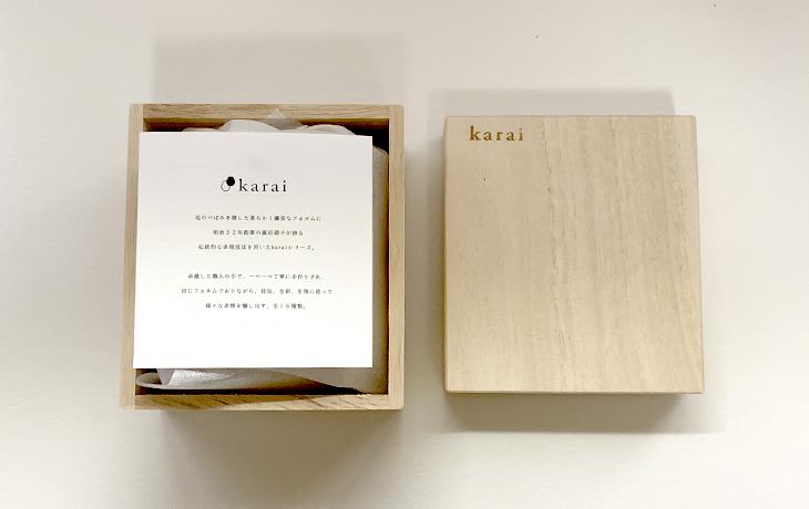 パッケージ karai 花蕾 貫入