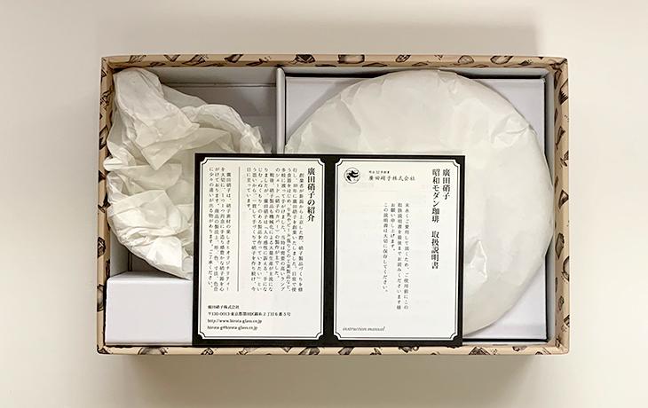 パッケージ 昭和モダン珈琲 耐熱性カップ&ソーサー