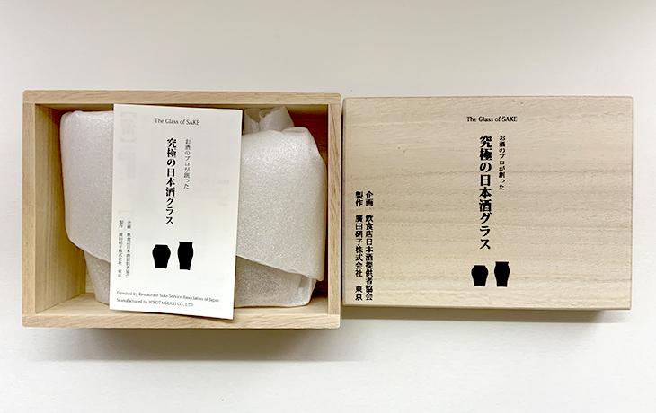 パッケージ 究極の日本酒グラス 酒グラス・蕾・花セット