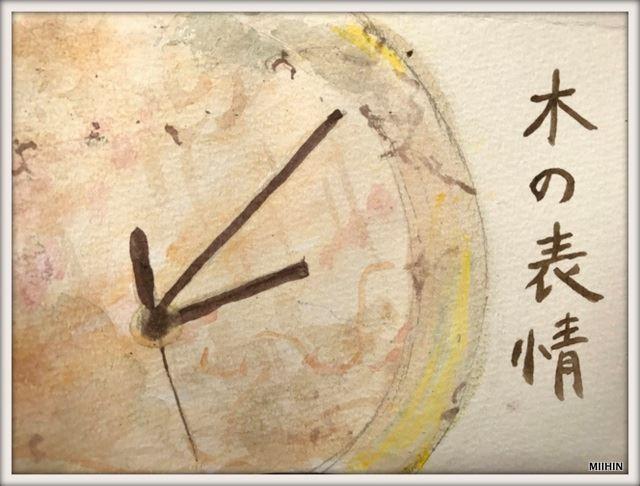 虫喰い材の壁掛け時計  日本いいもの屋