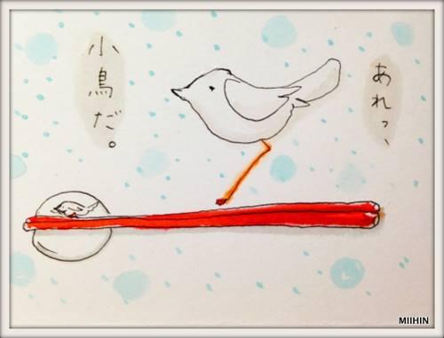 小鳥の箸置き