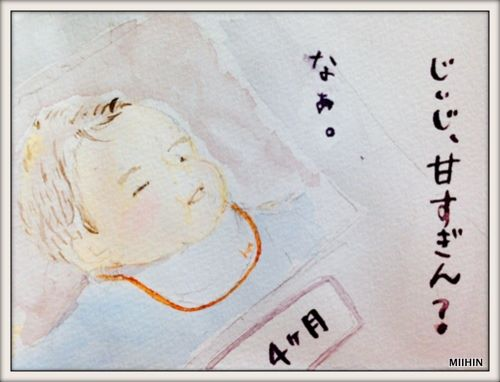 新生児ガーゼギフトセット 京和晒綿紗 日本いいもの屋