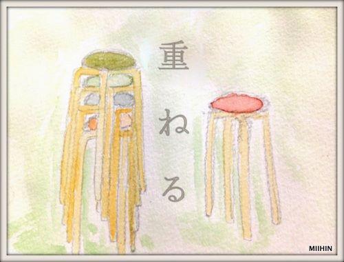 マッシュルームスツール 匠工芸 日本いいもの屋