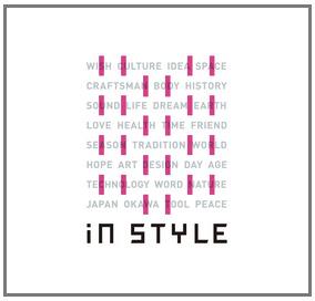 IN STYLE ブランド紹介