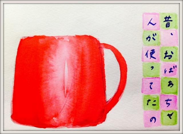 輪島キリモト 漆のコーヒーカップ イラスト