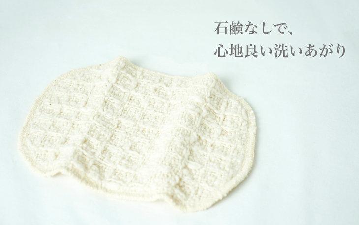 ガラ紡 木玉毛織