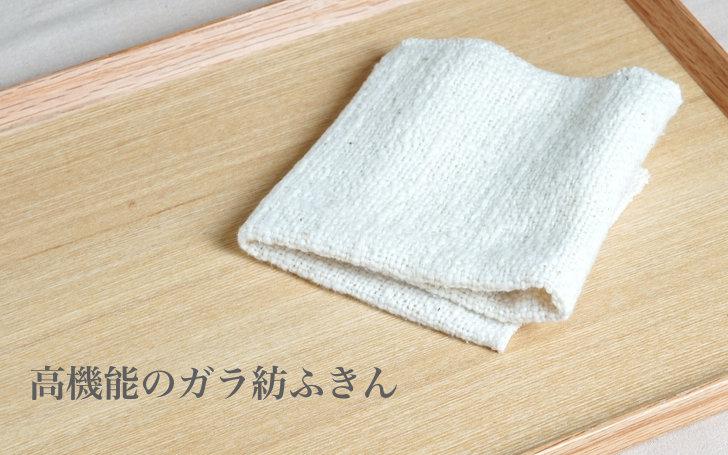 がら紡 木玉毛織
