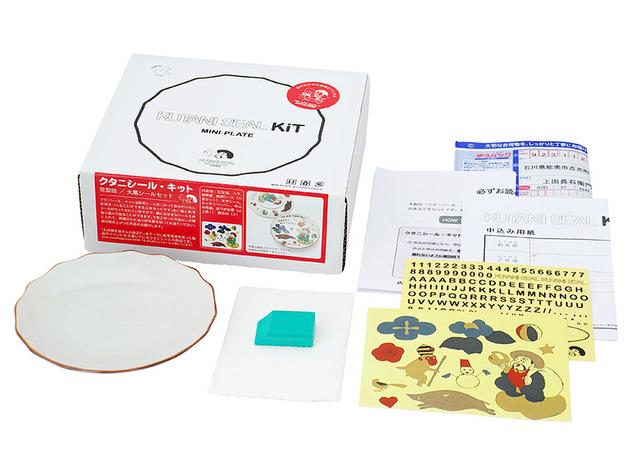 クタニシールキット ベビー キッズへのプレゼント 日本いいもの屋