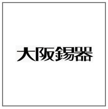 大阪錫器ブランド紹介