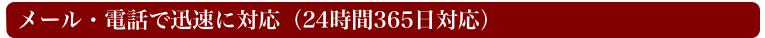 法人様カスタマイズ・オーダーメイド例 日本いいもの屋
