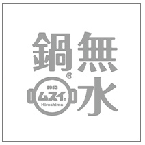 HALムスイ 無水鍋 ブランド紹介