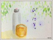 モクネジ 木製コップと魔法瓶の水筒「Bottle」