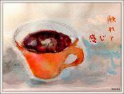 R&W 銅製のアイスコーヒーカップ