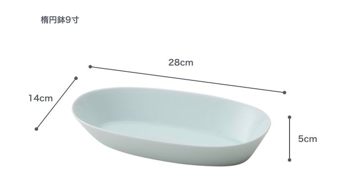 サイズ 瑞々 楕円鉢