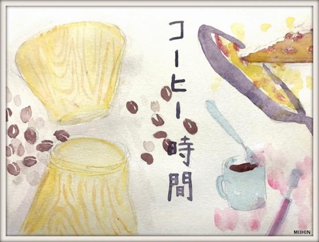 モクネジ 木製のコーヒーミル 日本いいもの屋