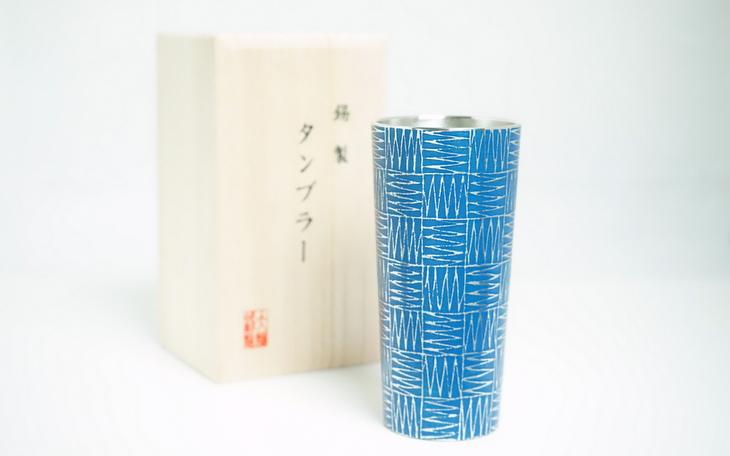 大阪錫器 錫製 タンブラー 市松