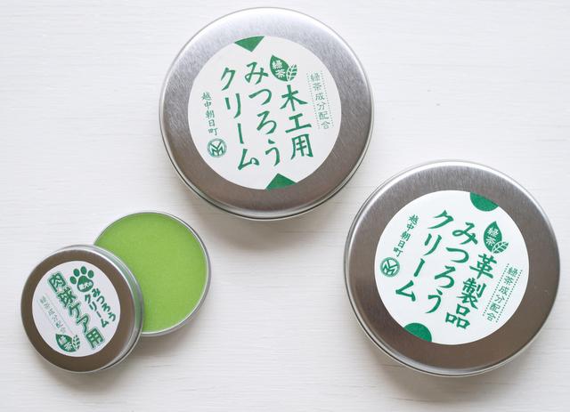 緑茶入りみつろうクリーム 尾山製材