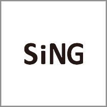 SiNG ブランド紹介