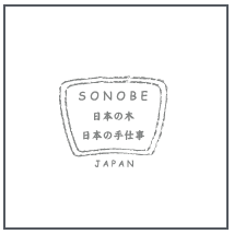 薗部産業 ロゴ
