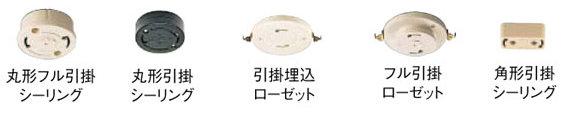 モメンタムファクトリーOrii ペンダントライト