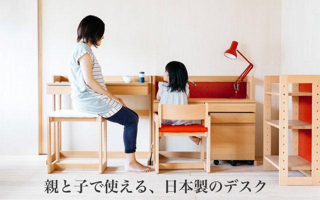 日本いいもの屋 杉工場 デスク 学習机
